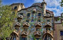Cosat Gaudi